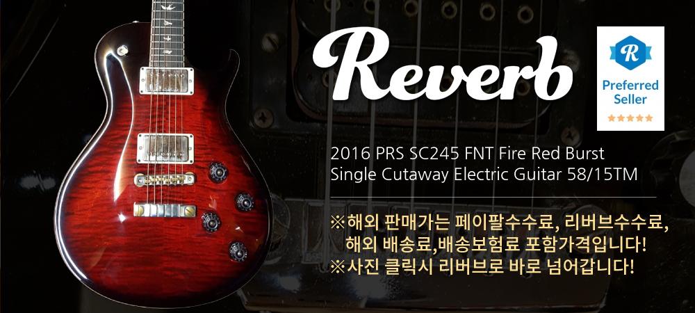 2016 PRS SC245