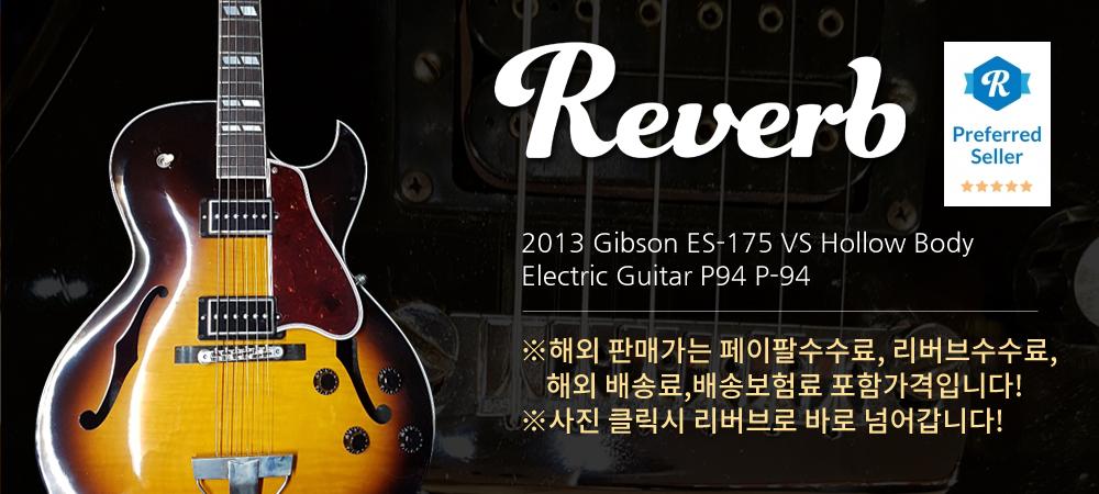 2013 깁슨 ES 175 _P94