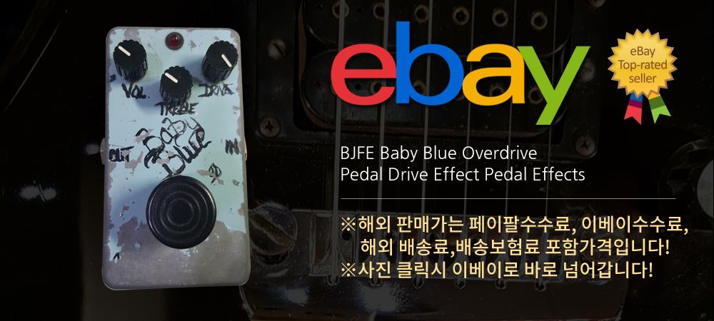 BJFE Baby Blue OD