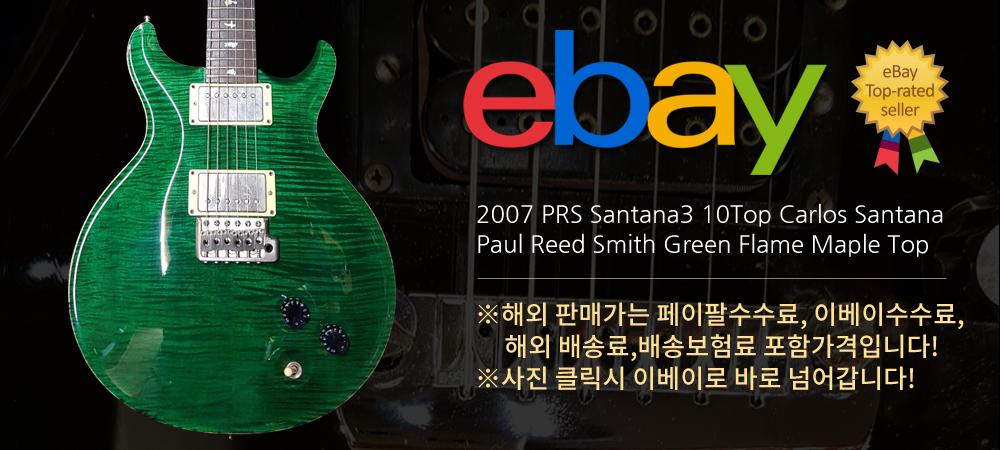 2007 PRS 산타나3 10탑