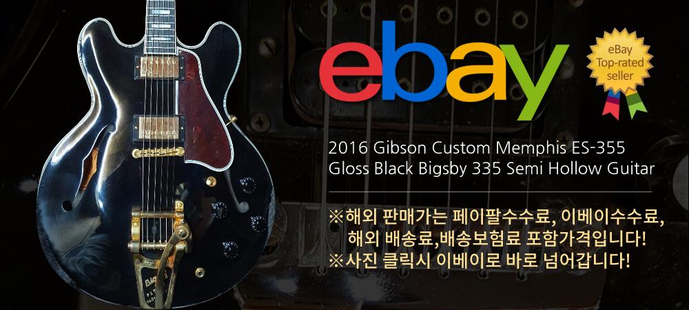 2016 깁슨 커스텀 멤피스 ES 355