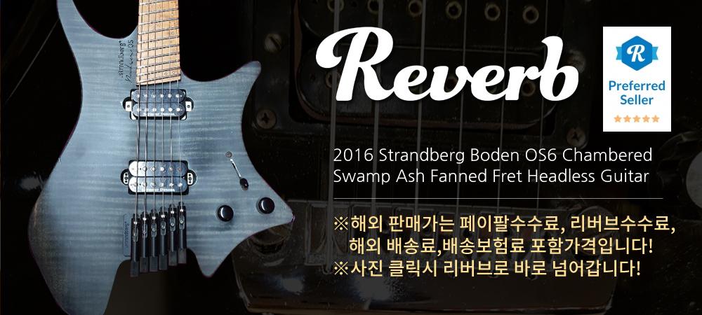 2016 스트랜드버그 보덴 os6