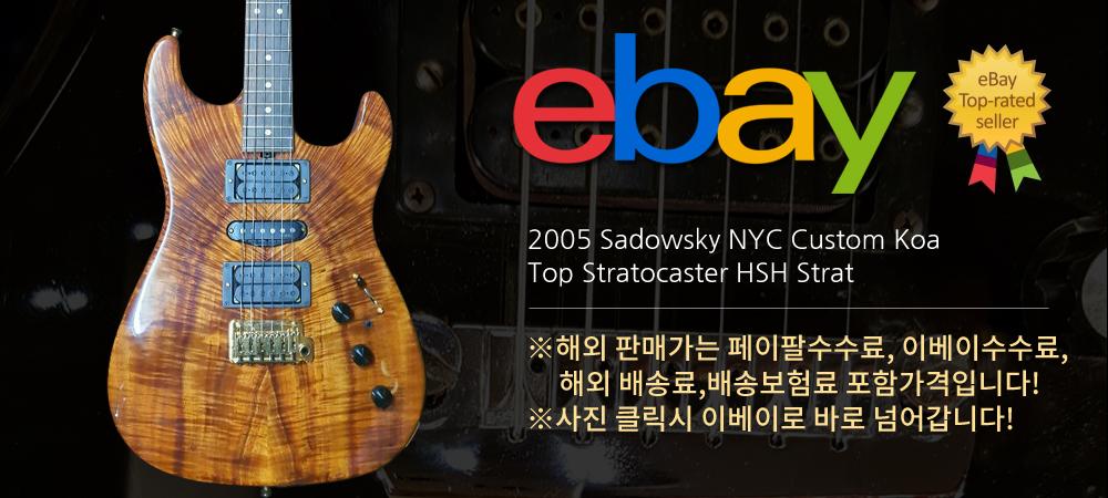 2005 새도우스키 Sadowsky NYC_브라질리언