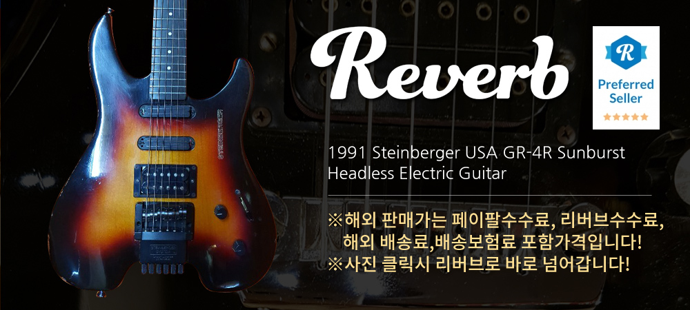 1991 Steinberger USA GR-4R