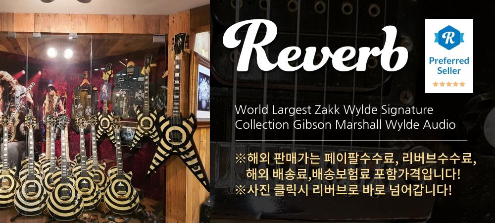 World Largest Zakk Wylde Tribute Collection