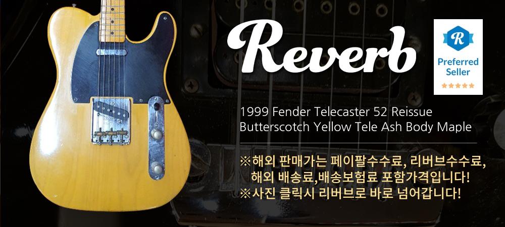 1999 Fender Telecaster 62 Reissue