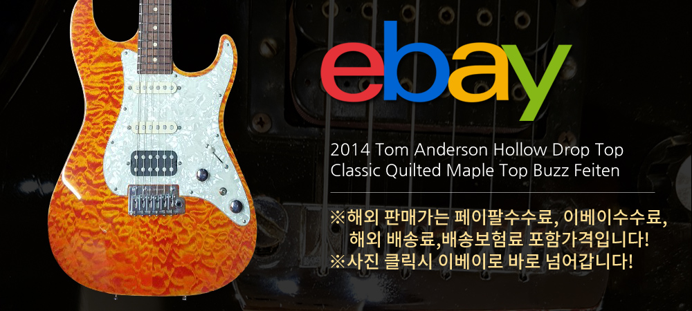 2014 Tom Anderson Hollow Drop Top Classic
