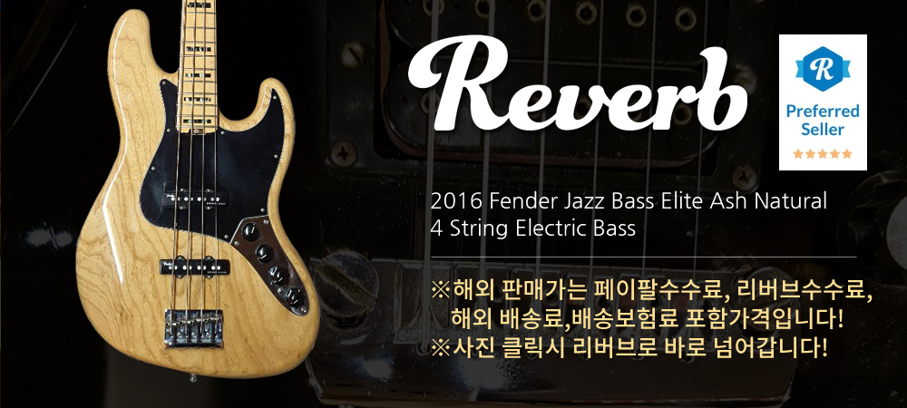 2016 Fender Jazz Bass Elite